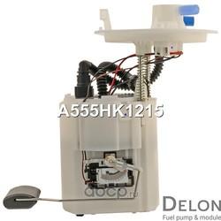Деталь (Delon) A555HK1215