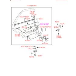 Деталь (Hyundai-KIA) 8231533010
