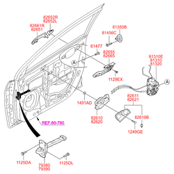 Деталь (Hyundai-KIA) 826611R200TDY