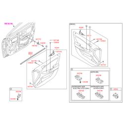 Деталь (Hyundai-KIA) 827701R010
