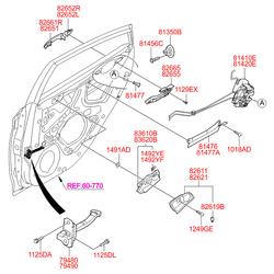 Замок двери (Hyundai-KIA) 814101R020