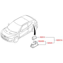 Кожух лампы салона (Hyundai-KIA) 926103M000