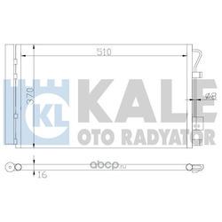 Конденсатор, кондиционер (KALE OTO RADYATOR) 380200