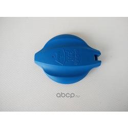 Крышка бачка омывателя пластиковая (Hyundai-KIA) 98623A6000