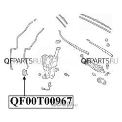 Моторчик омывателя (QUATTRO FRENI) QF00T00967