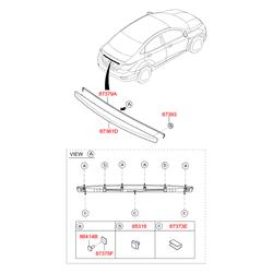 Панель крышки багажника (Hyundai-KIA) 873111R300