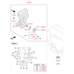 Разгрузочный клапан топливной системы (Hyundai-KIA) 261222B000