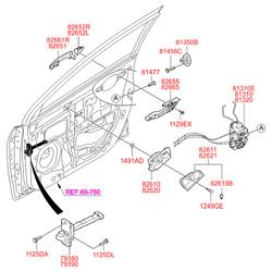 Ручка двери (Hyundai-KIA) 826511R200TDY