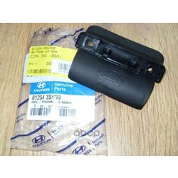 Ручка двери (Hyundai-KIA) 812543S000