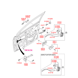 Ручка салона (Hyundai-KIA) 826201R010CR