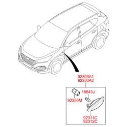Указатель поворота (Hyundai-KIA) 923111R000