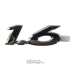 Эмблема (Hyundai-KIA) 863271R000