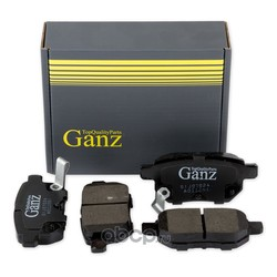 Колодки задние (GANZ) GIJ07024