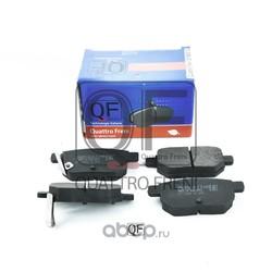 Колодки тормозные (QUATTRO FRENI) QF89202