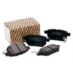 Колодки тормозные дисковые задние (BM-Motorsport) FD3335
