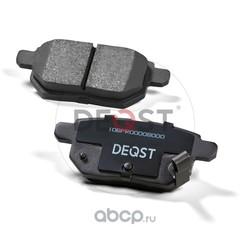 Колодки тормозные дисковые задние (DEQST) 10BPR00008000