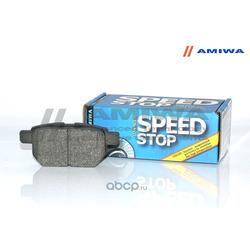 Колодки тормозные дисковые задние (AMIWA) CD01720