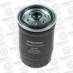 Топливный фильтр (AVANTECH) FF1004