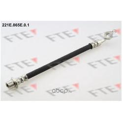 Тормозной шланг (FTE Automotive) 221E865E01