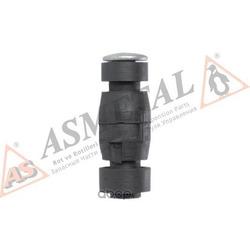 Тяга стабилизатора (AS METAL) 26RN3410