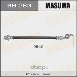 Шланг тормозной (MASUMA) BH283