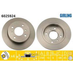 Тормозной диск (Girling) 6025924
