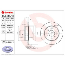 Тормозной диск (Brembo) 08544311