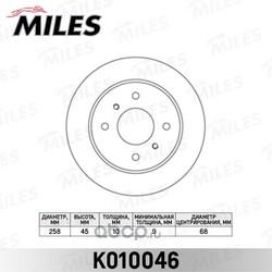 Диск тормозной задний (Miles) K010046