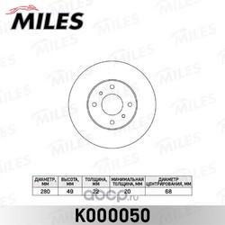 Диск тормозной / передний / вентилируемый (Miles) K000050