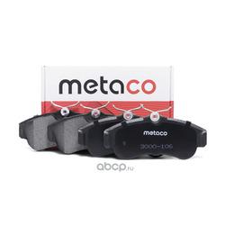 Колодки тормозные передние (комплект) (METACO) 3000106