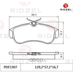 Колодки тормозные дисковые передние (RIDZEL) PDF2307
