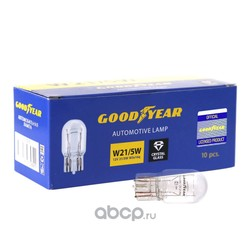 Лампа накаливания автомобильная w21/5w 12v 21/5w w3x16q (коробка: 10шт.) (GOODYEAR) GY015215