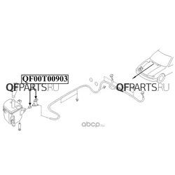 Моторчик омывателя (QUATTRO FRENI) QF00T00903