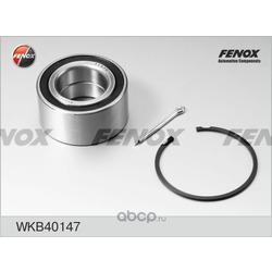 Подшипник ступицы, комплект (Fenox) WKB40147