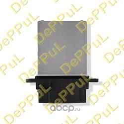 Резистор вентилятора отопителя (DePPuL) DE04041M