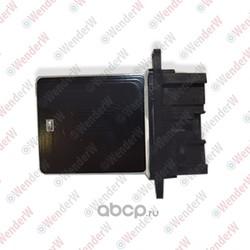 Резистор вентилятора отопителя (WenderW) WEKR0945
