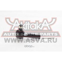 Наконечник рулевой (Akitaka) 0221105