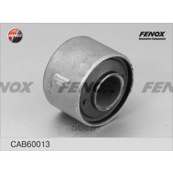 Сайлентблок (Fenox) CAB60013