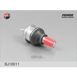Опора шаровая (Fenox) BJ10011