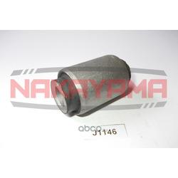 Сайлентблок переднего рычага передний (Nakayama) J1146