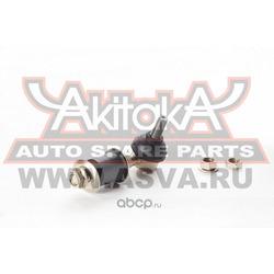 Тяга стабилизатора передняя (Akitaka) 0223008