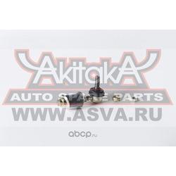 Тяга стабилизатора передняя (Akitaka) 0223007
