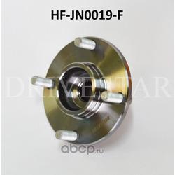 Ступица передняя (DRIVESTAR) HFJN0019F