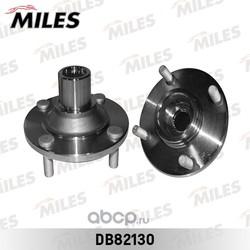 Ступица колеса передняя (Miles) DB82130