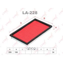 Фильтр воздушный (LYNX auto) LA228