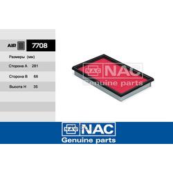 Фильтр воздушный (Nac) 7708