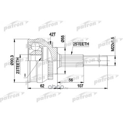 Шрус (PATRON) PCV1275