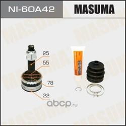 Шрус (MASUMA) NI60A42