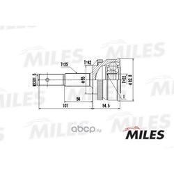 Шарнирный комплект (Miles) GA20291