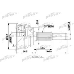 Шрус (PATRON) PCV1163